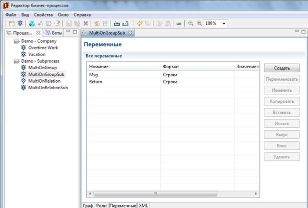 DevMultiSub ru10.png