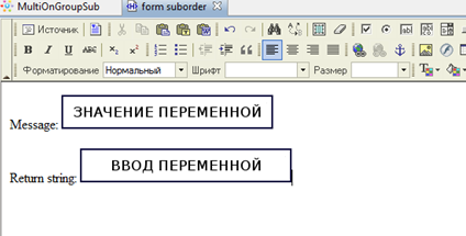 DevMultiSub ru11 1.png