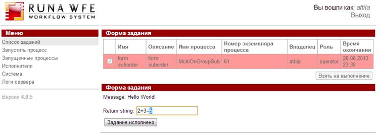 DevMultiSub ru16.png