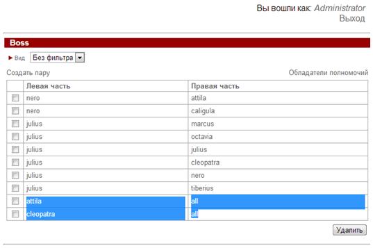 DevMultiSub ru18.png