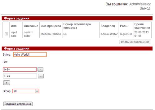 DevMultiSub ru20.png