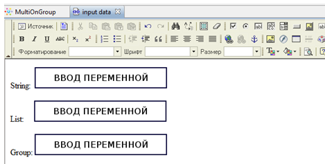 DevMultiSub ru7 1.png
