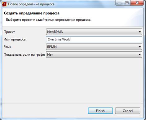 DevOvertimeWork ru 1.png