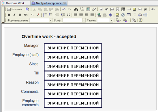 DevOvertimeWork ru 20 1.png