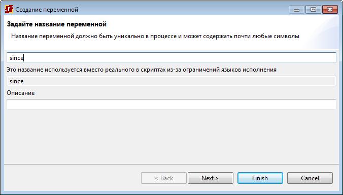 DevOvertimeWork ru 6.png
