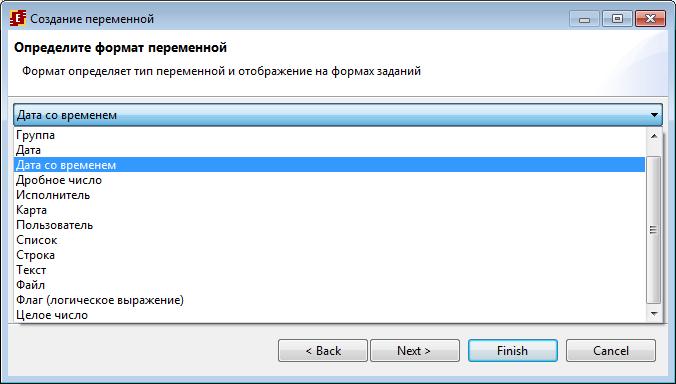 DevOvertimeWork ru 6 2.png