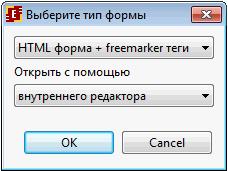 DevOvertimeWork ru 8.png