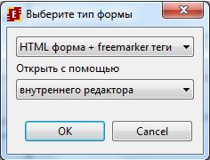 DevVacation ru 12.png