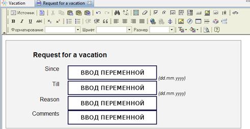 DevVacation ru 15 1.png
