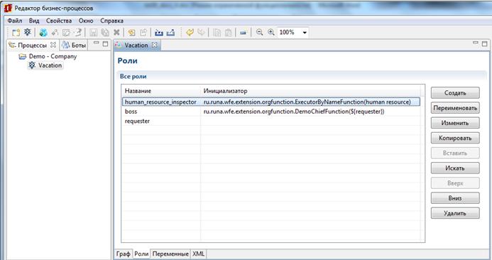 DevVacation ru 6.png