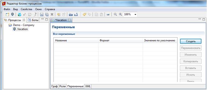 DevVacation ru 7.png