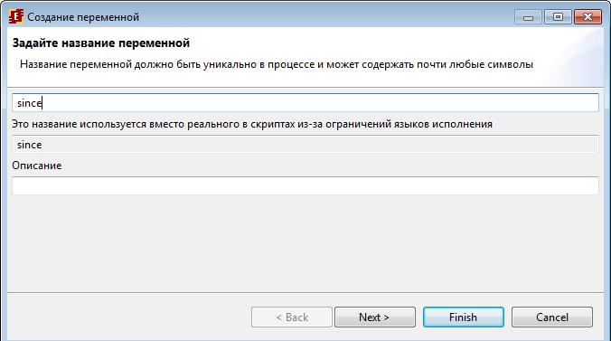 DevVacation ru 8 1.png