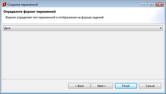 DevVacation ru 8 2.png