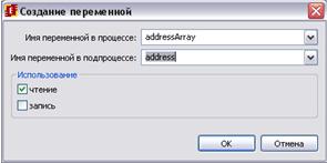 Multi ru4.png