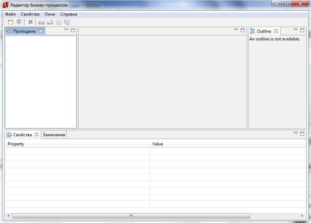 Process-editor User guide ru 1.png