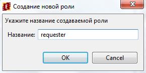 Process-editor User guide ru 10.png