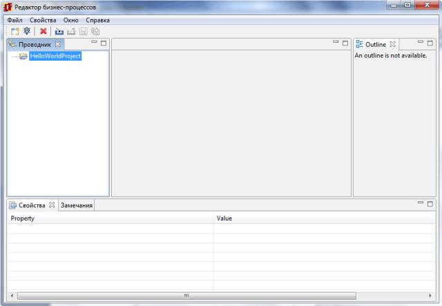 Process-editor User guide ru 4.png