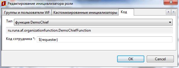 Process-editor User guide ru 52.png