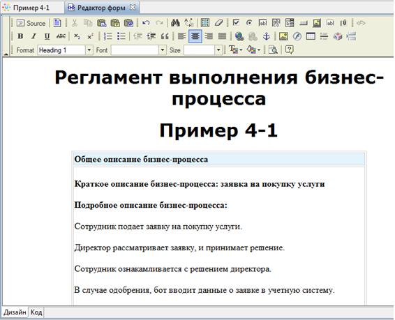 Regulation descr1.png