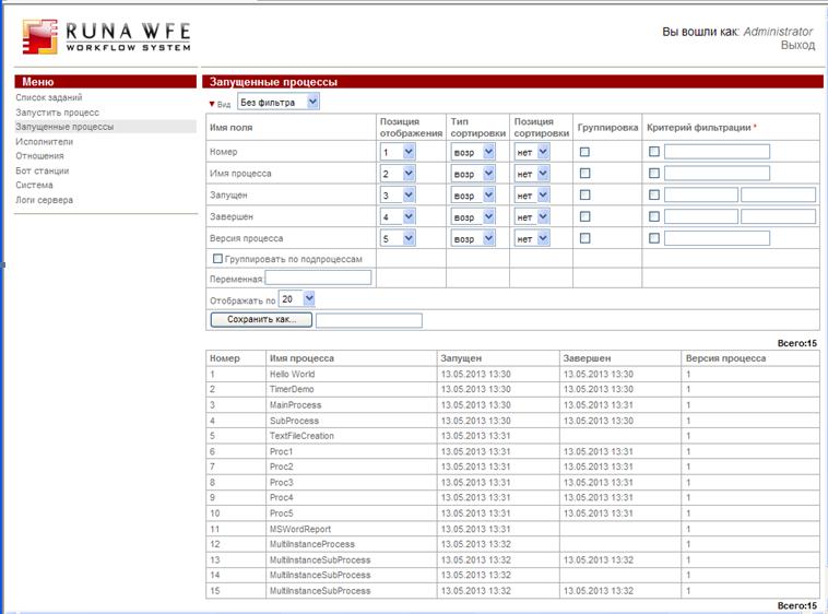 WF-system User guide gr sub ru1.png