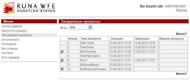 WF-system User guide gr sub ru2.png