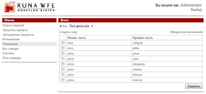WF-system User guide rel ru3.png
