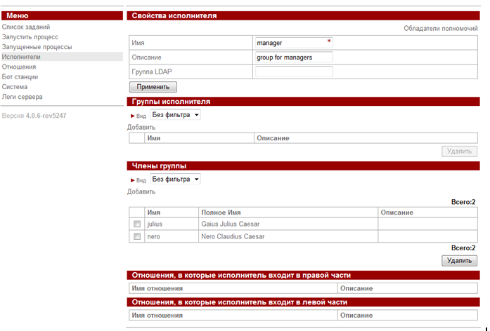 WF-system User guide ru ris15 1.png