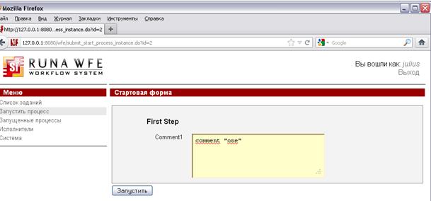 WF-system Demo BPMN ru pic1.png
