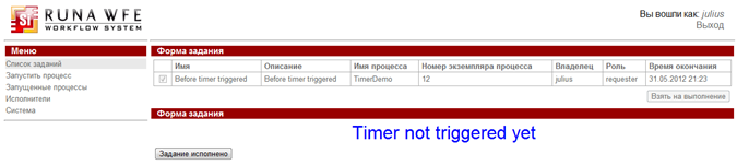 WF-system Demo TimerDemo ru pic1.png