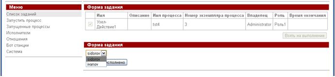 Ftlrel ru3.png
