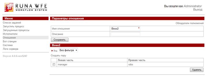 Ftlrel ru4 1.png