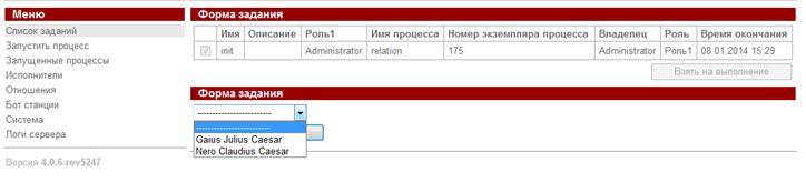 Ftlrel ru5 1.png