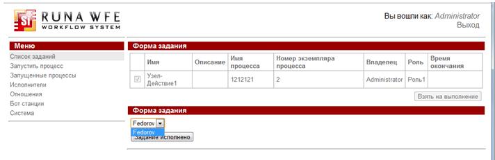 Ftlrel ru7.png